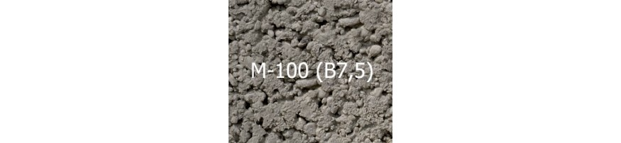 марка 100 / класс (B) 7,5