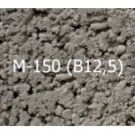 марка 150 / класс (B) 12,5