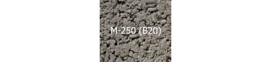 марка 250 / класс (B) 20
