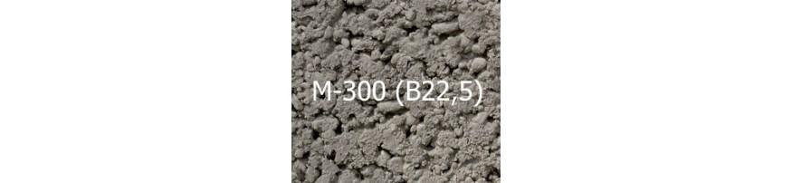 марка 300 / класс (B) 22,5