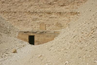 Происхождение бетон бетон сочинение